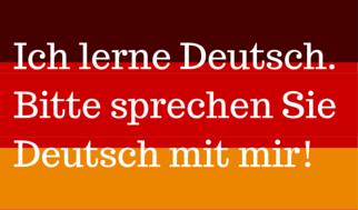 Try Me Deutsch